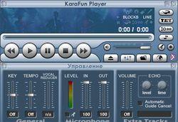 KaraFun Player sceen 1