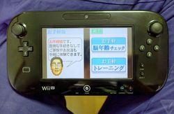 Kawashima sur Wii-U