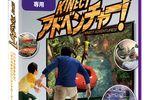 Kinect Adventure (3)