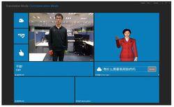 Kinect-langage-signes-mode-communication
