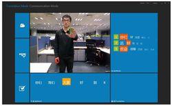 Kinect-langage-signes-mode-traduction