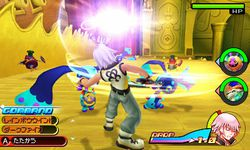 Kingdom Hearts 3D (10)
