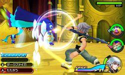 Kingdom Hearts 3D (11)