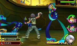 Kingdom Hearts 3D (12)