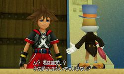 Kingdom Hearts 3D (1)
