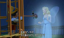 Kingdom Hearts 3D (2)