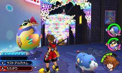 Kingdom Hearts 3D (4)