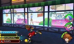 Kingdom Hearts 3D (5)