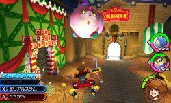 Kingdom Hearts 3D (7)