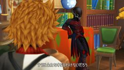 Kingdom Hearts : Birth by Sleep - 4