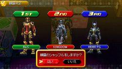 Kingdom Hearts : Birth by Sleep - 8