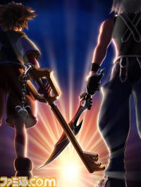 Kingdom Hearts Dream Drop Distance - artwork