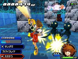 Kingdom Hearts Re Coded - 10