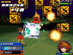 Kingdom Hearts Re Coded - 11