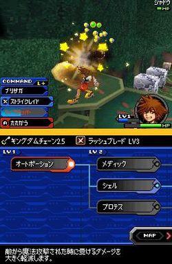 Kingdom Hearts Re Coded - 15