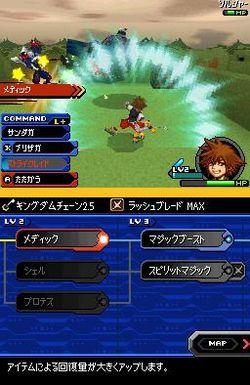 Kingdom Hearts Re Coded - 16