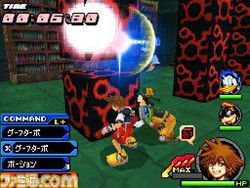 Kingdom Hearts Re Coded - 16