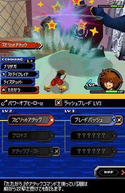 Kingdom Hearts Re Coded - 18