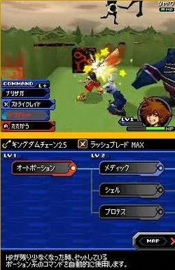 Kingdom Hearts Re Coded - 20