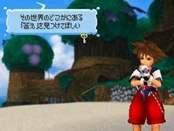 Kingdom Hearts Re Coded - 2