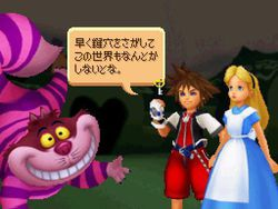 Kingdom Hearts Re Coded - 3