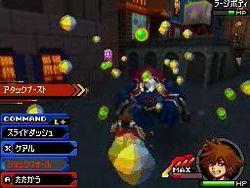 Kingdom Hearts Re Coded - 3