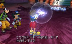 Kingdom Hearts Re Coded - 4