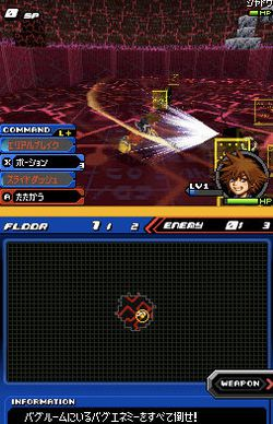 Kingdom Hearts Re Coded - 5
