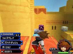 Kingdom Hearts Re Coded - 8