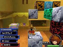 Kingdom Hearts Re Coded - 9