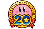 Kirby 20th Anniversary Collection - logo