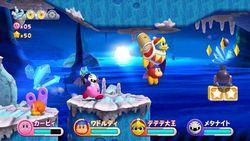 Kirby's Adventure Wii (1)