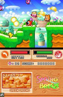 Kirby Super Star Ultra   Image 4