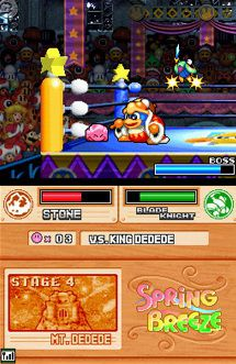 Kirby Super Star Ultra   Image 5