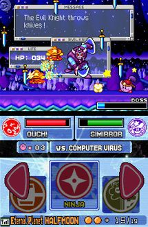 Kirby Super Star Ultra   Image 6