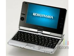 Kohjinsha sa1f00a pc ultra ultra portable small