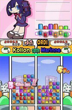 Korokoro Cubix DS   Image 2