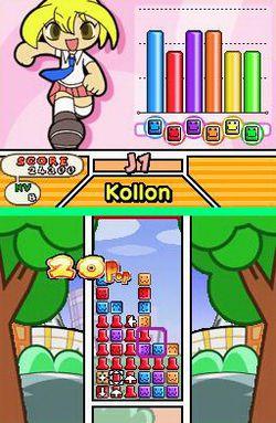 Korokoro Cubix DS   Image 5