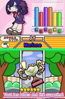 Korokoro Cubix DS   Image 6