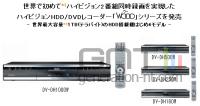 Lecteur enregistreur dvd hitachi 2