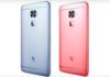 LeEco Le Max 2 Pro : le smartphone sous SnapDragon 821 avec 8 Go de RAM dévoilé fin juin