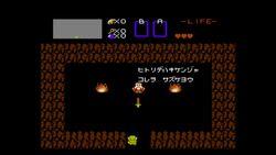 Legend of Zelda NES - 4