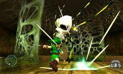 Legend of Zelda : Ocarina of Time 3DS - 1