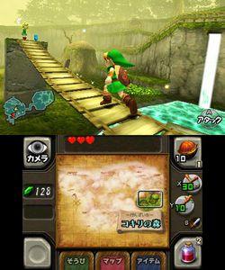 Legend of Zelda : Ocarina of Time 3DS - 2