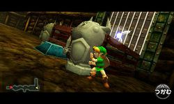 Legend of Zelda : Ocarina of Time 3DS - 4