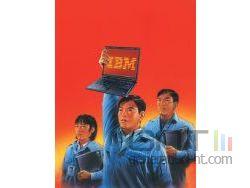 Lenovo ibm rachat small