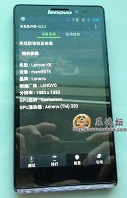 Lenovo K6 SnapDragon 800