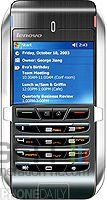 Lenovo smartphone et980