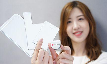 LG Chem batterie