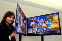 LG écran LCD CES 2010